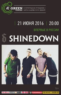 Shinedown в Санкт-Петербургe - 21.06.2016 @ A2