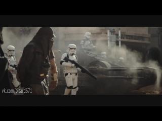 Звездные войны: Изгой (трейлер на русском) 2016