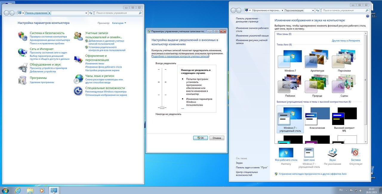 windows 7 x64 скачать торрент iso