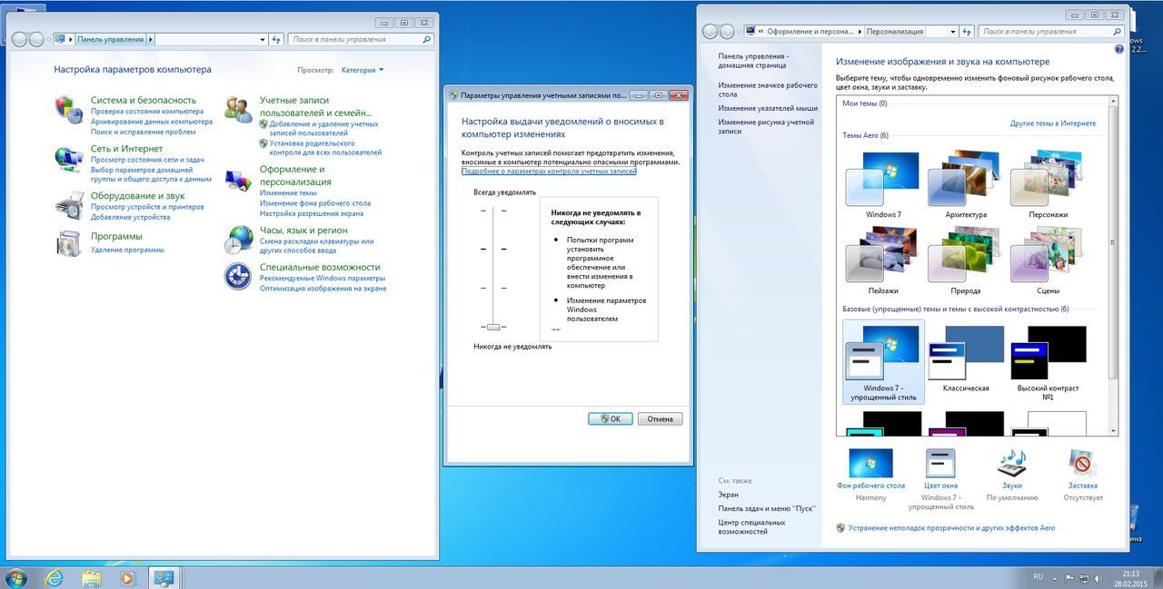 windows 7 32 bit ultimate торрент