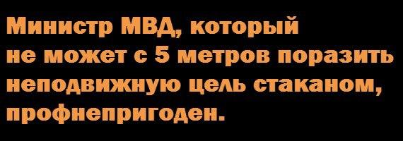 Второй Антикоррупционный форум состоится в Киеве 23 декабря, - Саакашвили - Цензор.НЕТ 7522