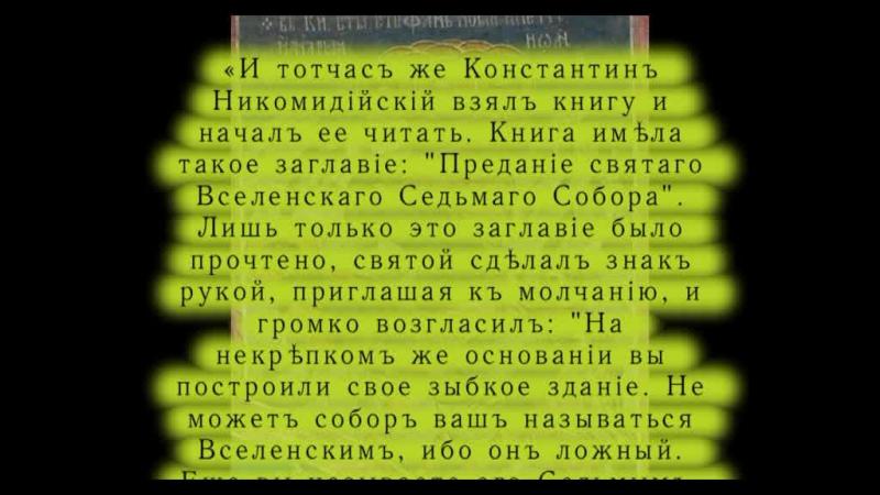 АНАКСИОС О ВОЛКАХ В ОВЕЧЬИХ ШКУРАХ ДЛЯ ЮТУБА