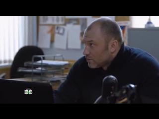 Другой майор Соколов 1 серия