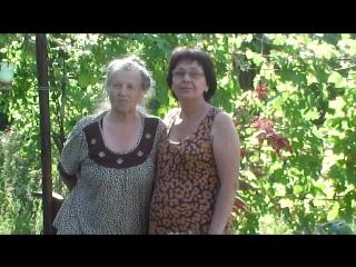 Таня и тётя Люда