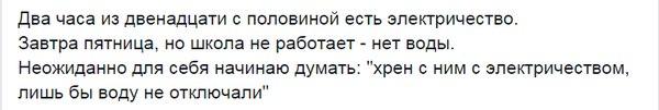 """Оккупанты нагрянули с очередным обыском в дома крымских татар: """"Наручники одевали и на соседей, которые пришли поинтересоваться, что происходит"""" - Цензор.НЕТ 563"""
