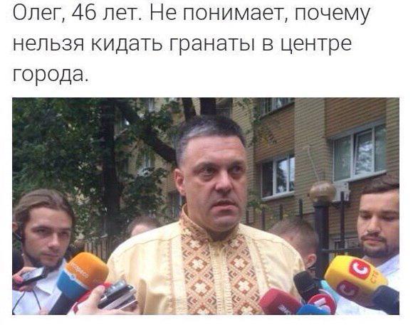 В Молдове произошли столкновения протестующих с полицией, есть задержанные, один человек в больнице - Цензор.НЕТ 6614