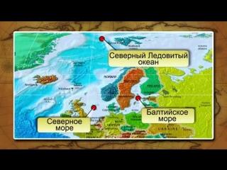 Ресурсы Мирового океана, космические и рекреационные ресурсы _ урок 8, геогр 10 класс