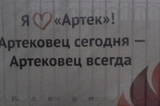 Музей ВМФ    АРТЕК - Magazine cover