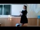 как мы встречаем учителя) 11б тогур