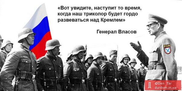 В России суд оштрафовал журналиста за фото визитки Яроша - Цензор.НЕТ 9488