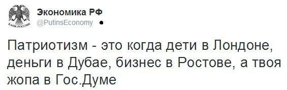 Яценюк призвал лишить ГПУ функций следствия - Цензор.НЕТ 3790