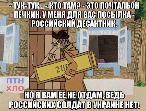 Борец за федерализацию Кубани Вячеслав Мартынов получил убежище в Украине - Цензор.НЕТ 9195