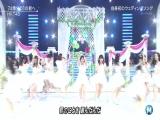 HKT48 - 74 Okubun no 1 no Kimi e (Music Station от 15 апреля 2016)