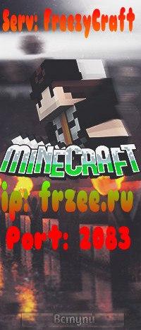 [»FreezyCraft«]