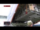 Российские военные доставили гумпомощь жителям сирийского Дейр-эс-Зора