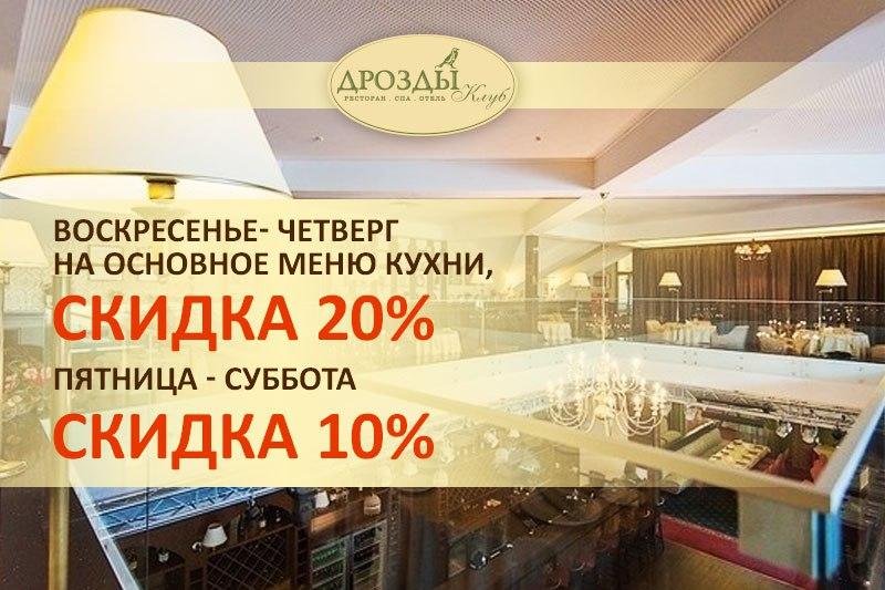 20%10%