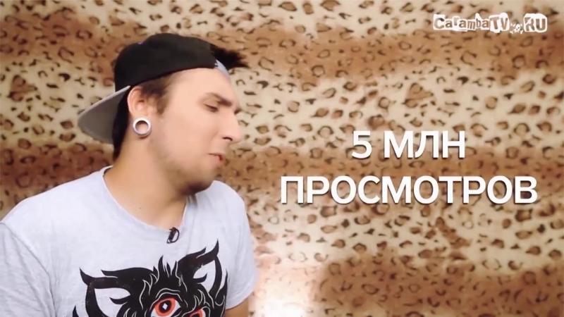 Когершын Сагиева. Анонс репортажа