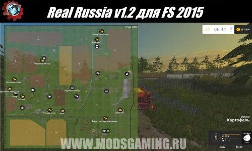 скачать моды для Farming Simulator 2015 реальное время - фото 11