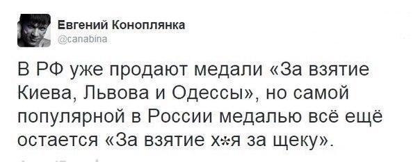 Кремль готовит антикампанию против защиты Савченко, - Фейгин - Цензор.НЕТ 5433