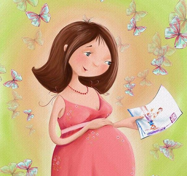 Открытки для беременной
