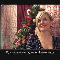 Светлана Сербаева