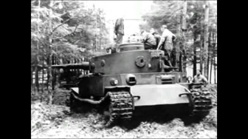 Немецкий танк Тигр Документальное видео