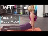 Виньяса йога на все тело с Кэйтлин Тернер. Yoga Full Body Flow Workout- Caitlin Turner