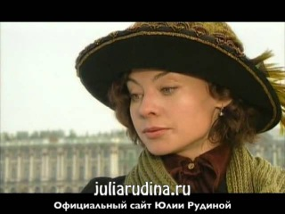Юлия рудина голая видео анальная