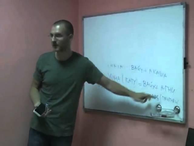 Андрей Головинов - Уроки аюрведы 11