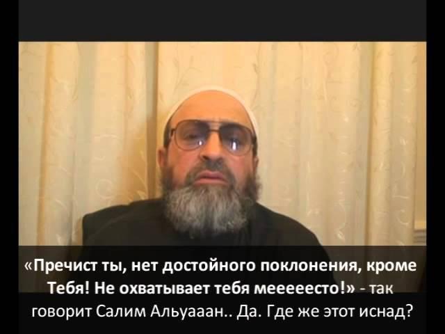 шейх Димашкия: Зейн аль-Абидин и место Аллаха