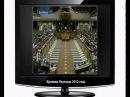 Тайный договор Властителей Мира 2011 г Религия денег