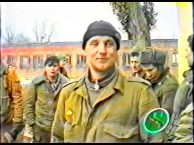 276 МСП Мотострелковый полк после штурма г Грозный