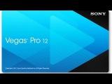 Как монтировать в sony vegas pro 11 12 13 (для новичков) (Все азы)