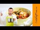 Рататуй (Ratatouille) - как приготовить овощной рататуй - простой рецепт - тушеные овощи