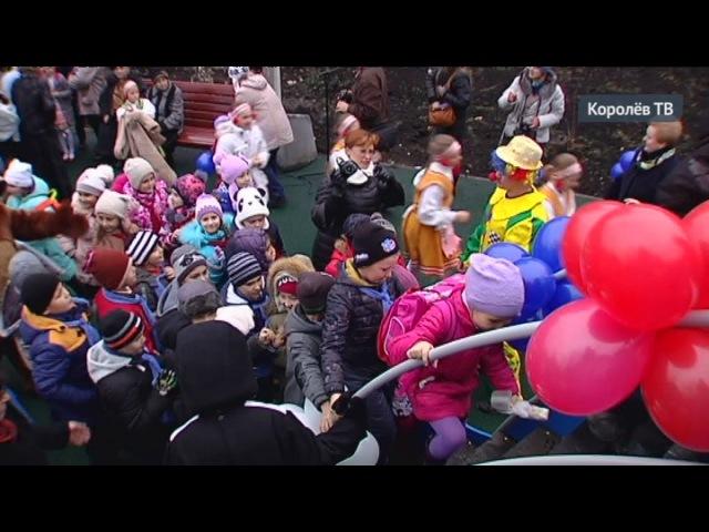 На улице Мичурина установили новую детскую площадку