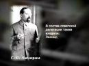 60 Изгнание русской элиты Пароход философов
