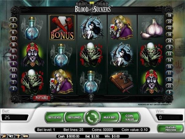 Скачать Игровой Автомат Black Beard
