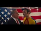 СуперБоб (2015)