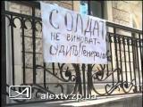 СУДЯТ...Укро. солдат судят за то что их предала хунта