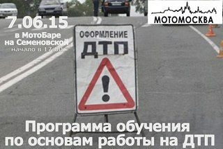 Улица Малая Семеновская 9 стр 14 б. Вбить в навигатор нужно девятая рота 9 стр.4...