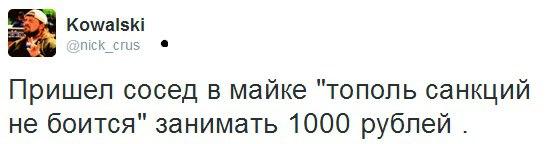 Киевсовет отдал Труханов остров фирме заместителя Березенко. Кличко обещает вето на скандальное решение - Цензор.НЕТ 8583