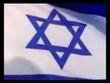 Державний гмн зралю - Хатиква - Hatikvah -