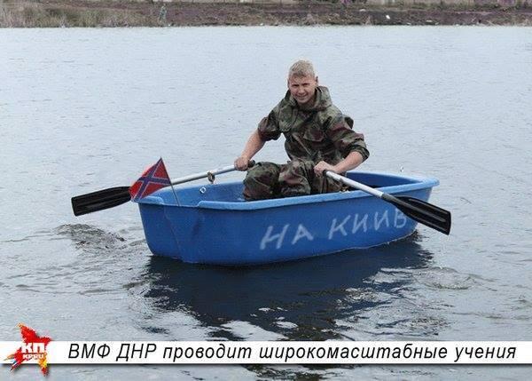 Российские военные корабли замечены недалеко от берегов Латвии - Цензор.НЕТ 2076