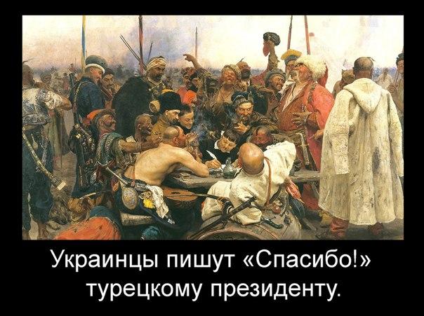 Часть предприятий в оккупированном Крыму прекратит работу до 7 декабря - Цензор.НЕТ 4078