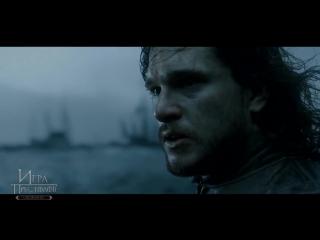Игра престолов / Game of Trone (6 сезон)