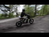 Кастом Perfect Ride PR #1 BIG DRakeR из Suzuki DR 800