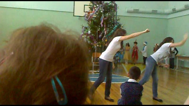 танец на новый год 9 класс.