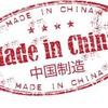 CHINA-SHOP  товары из Китая в наличии