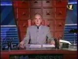 staroetv.su Как это было (ОРТ, 3 октября 1999) Трагедия подводной лодки