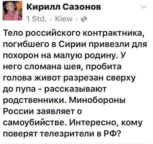 Борец за федерализацию Кубани Вячеслав Мартынов получил убежище в Украине - Цензор.НЕТ 8431
